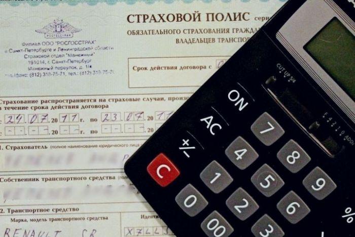 КАСКО - РАССЧИТАТЬ стоимость, Автострахование калькулятор ...