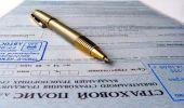 Поправки в закон об ОСАГО вступят в силу 1 октября