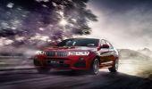 BMW X4 будут собирать в Калининграде
