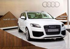 Audi Q7 Coastline (2008)