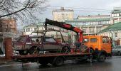 Госдума рассматривает поправки в КоАП, которые коснулись эвакуации автомобилей
