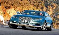 Audi представит во Франкфурте новый электрический кроссовер