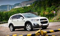 Реклама Chevrolet Captiva - союз Chevrolet и Google